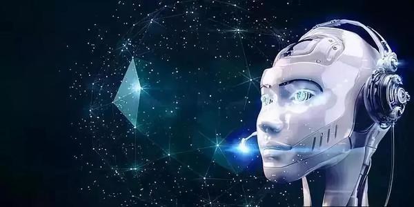 人工智能2.jpg
